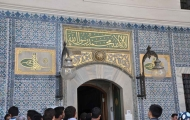 One of the great enterance of Topkapi Palace