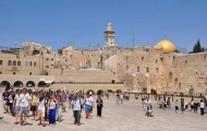 Turkey & Israel Classicals Tour - Jerusalem